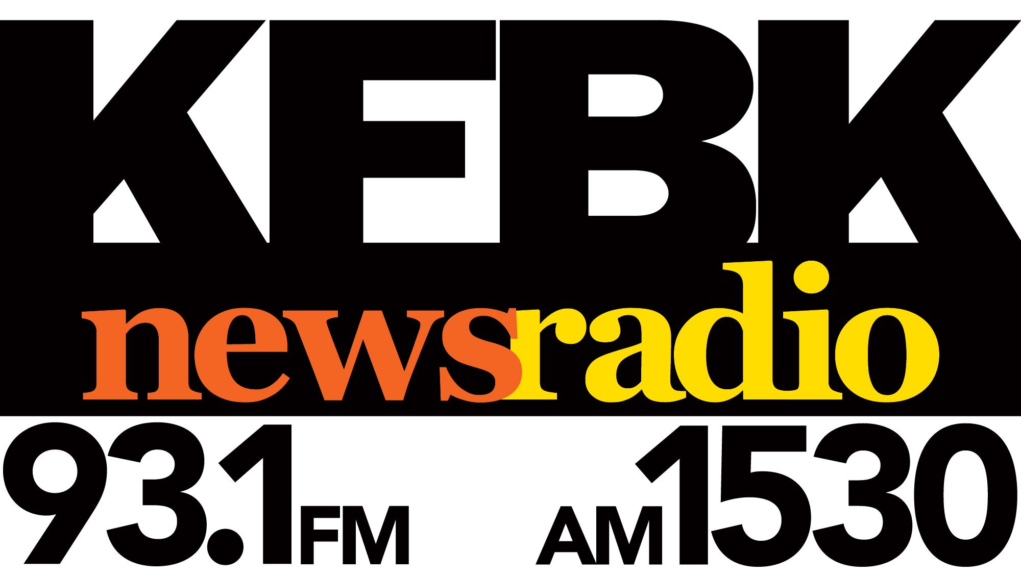 KFBK Newstalk Radio 1530 Honor Bowl Commercial 2014